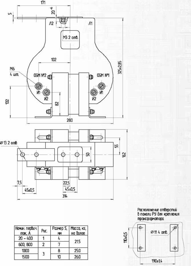 руководство по эксплуатации трансформатор тока тлк-10 - фото 10