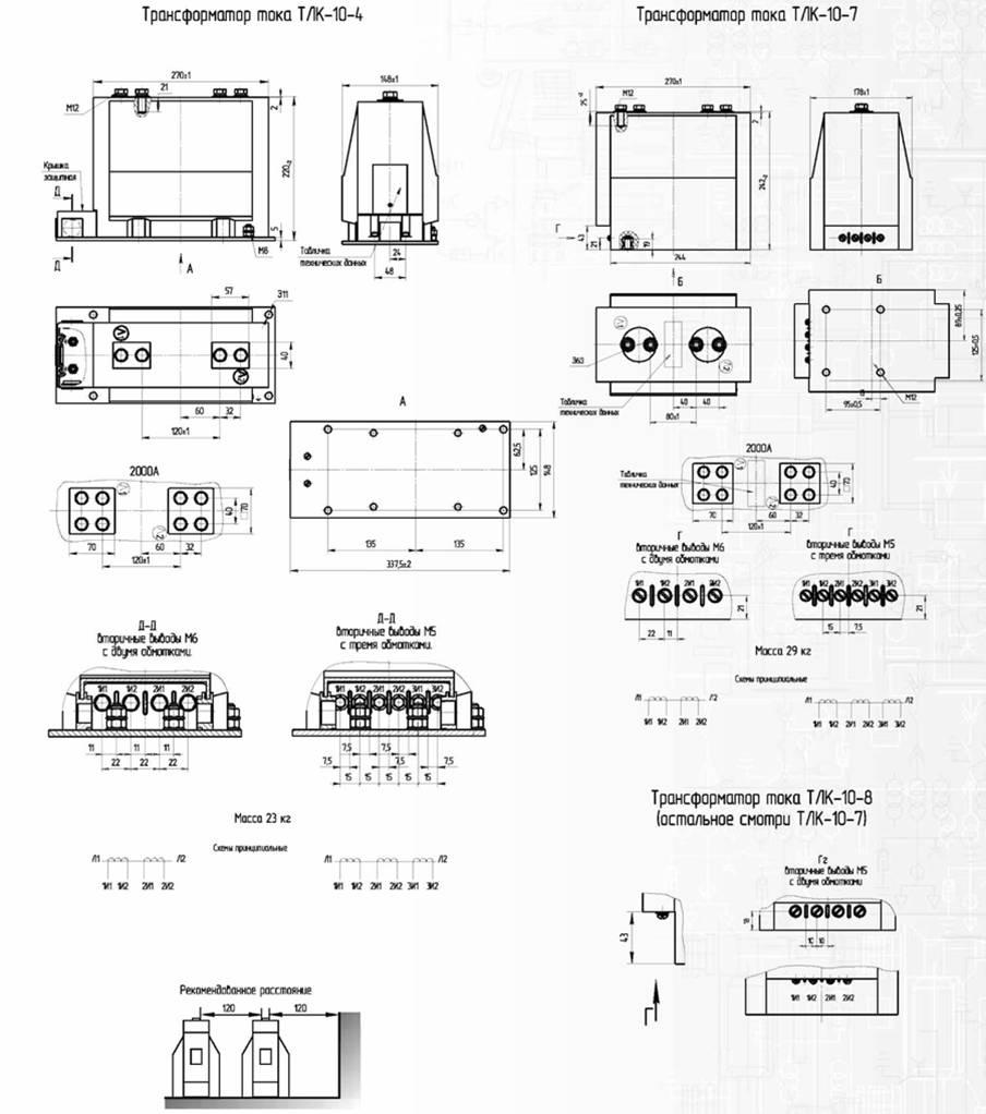 Руководство по эксплуатации трансформатор тока тлк-10