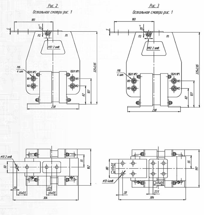 руководство по эксплуатации трансформатор тока тлк-10 - фото 11